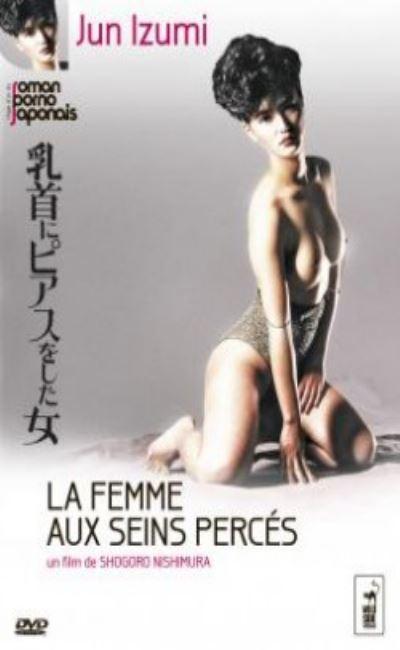La femme aux seins percés (2009)